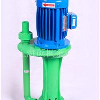 防腐蚀泵32FSY-0.55-400塑料液下泵管道泵