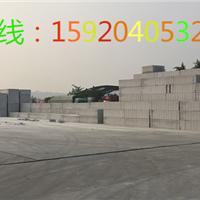 供应广州佛山轻质砖加气砖加气混凝土砌块厂