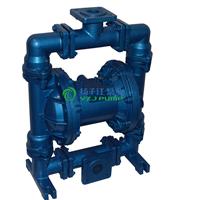 供应隔膜泵:QBYC-F46衬氟气动隔膜泵