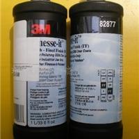 3M82877蜡水/82877抛光液一级代理