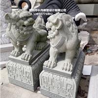 石雕狮子雕塑门前狮子镇宅狮子十二生肖石雕
