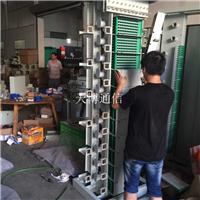 湖南720芯OMDF光纤配线柜