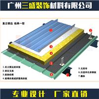 供应金属屋面 直立锁边屋面板