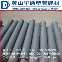 315upvc 化工专用管材  胶水粘接耐腐蚀