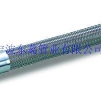 供应进口中压用特氟隆直型软管