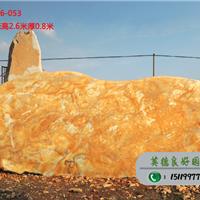 刻字景观石价格、园林石厂家、黄蜡石产地