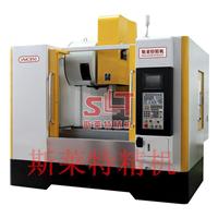 供应台湾850立式加工中心850加工中心价格