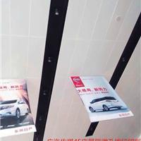 廣汽傳祺4S店微孔勾搭鍍鋅鋼板天花吊頂