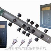 UDZ-03S电接点水位计/锅炉汽包液位计