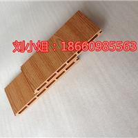 塑木外墙板 优质环保木 护墙板 挂墙板