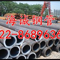 宝钢Q345D无缝钢管价格