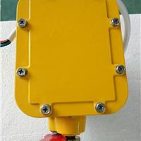 THSL-L纵向撕裂开关、操作方法