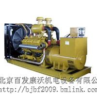 武汉发电机汽车4S店备用发电机BF-400GF销售