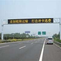 供应郑州高速公路可变情报板