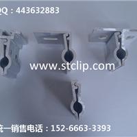 65-470防风夹具
