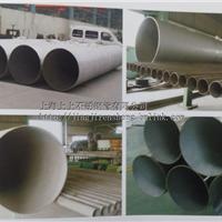 不锈钢管焊管