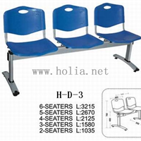 广东塑钢排椅工厂价格批发,培训排椅,会议