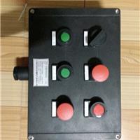 供应防爆接线箱BJX,防爆接线箱价钱较便宜