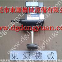 东源现货台湾富伟气动泵FP6308U-2-2CD