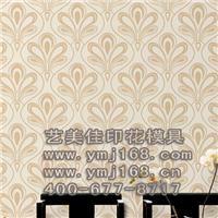 供应壁纸漆硅藻泥加盟 长沙硅藻泥液态壁纸