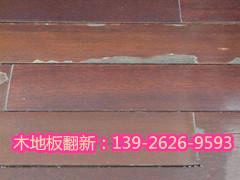 广州越秀区木地板翻新,实木地板打蜡。