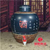供应10斤陶瓷酒罐定做,20斤陶瓷酒罐定做