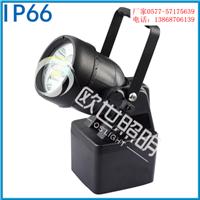 供应 JIW5280便携式强光防爆探照灯正品