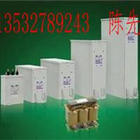 供应CLMD63/60KVAR 440V 50HZ特价