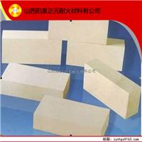 供应山西阳泉耐火砖,耐火粘土砖,t-3