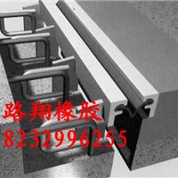 供应GQF-Z40型桥梁伸缩缝厂家