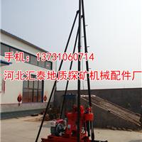 XY-1A型钻机价格,XY-1A型岩芯钻机技术参数