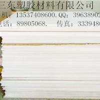 专业销售黑色30毫米厚铁氟龙板材