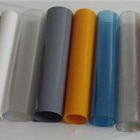 弧光防护帘,焊割防护屏