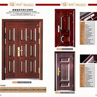 2015厂家9CM甲级字母、仿真铜安全防盗门