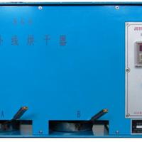 双盘红外线烘干器