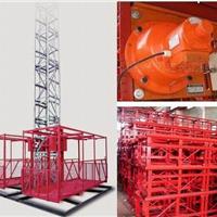 供应齿条式型施工升降机