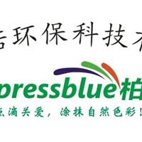 福州若亚环保有限公司