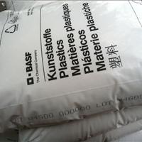 供应PBT  B4500 德国巴斯夫