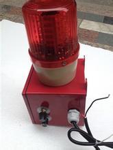 供应BC-110声光报警器