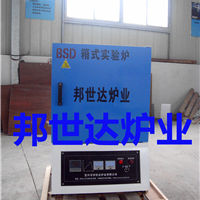 BXZQ-8-14活性炭烧结箱式实验电阻炉