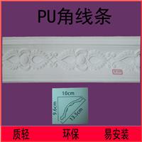 欧式pu线条生产厂家  太阳花装饰线条批发