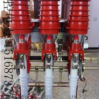 云控电力FKN11-12压气式高压负荷开关