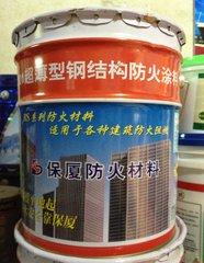供应深圳深圳钢结构防火涂料钢结构防火涂料