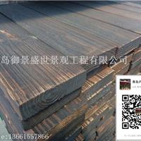 供应青岛碳化木加工表面碳化木产品