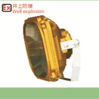 SBF6132-YQL80免维护防水防尘防腐泛光灯