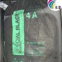 供应德固赛碳黑4A 特黑4A 高色素炭黑 油墨