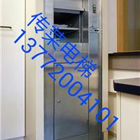 供应传菜电梯 食梯 杂物电梯 餐梯