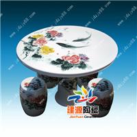 供应大院里摆设陶瓷桌凳