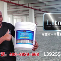 供应山东硬化地坪固化剂 养护地坪材料
