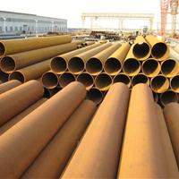鞍钢集团无缝钢管厂出厂价格